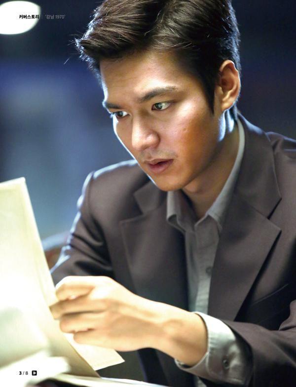 Gangnam 1970, Lee Min Ho as Kim Jong Dae.