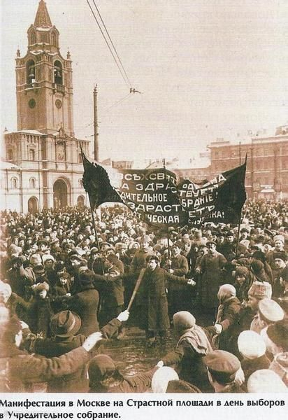 best revolutionary russia images  a rare photo of a rally on strastnaya square now pushkin square in moscow russian revolutionthe revolutionimperial