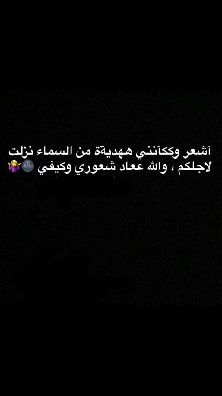 Pin By Amani Alzugibi On اآبتسـمـوو ي جمـيلين Wisdom Quotes Life Funny Arabic Quotes Laughing Quotes