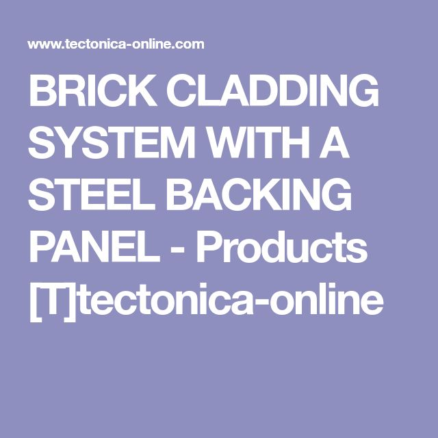 BRICK CLADDING SYSTEM WITH A STEEL BACKING PANEL - Products [T]tectonica-online