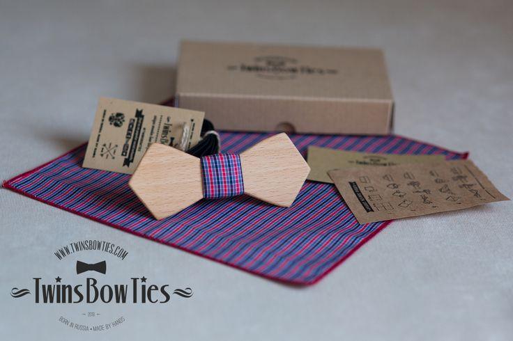 Twins Bow Ties™ / www.TwinsBowTies.com /  Unique handicraft wooden bow ties by two Twin Brothers from wild Siberia. 100% handicraft!  /   / Деревянные галстуки-бабочки ручной работы от двух братьев близнецов  из Сибири.   #TwinsBowTies  wodenbowties #woodwowtie #woodenbowtie  #russiandesign #porusski #fashion #swag #love #handmade #bowtie #hipster #moscow #menbowtie #tie #russia