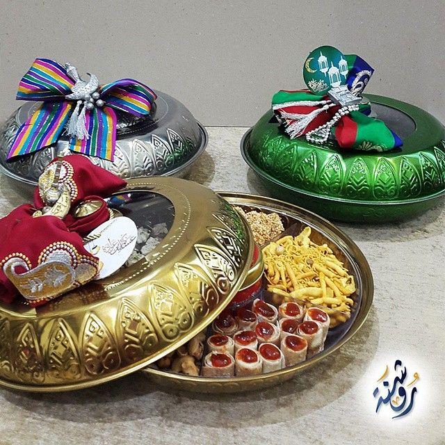 هدايا رمضان متوفرة الان لدى روشنه صحن حلويات مقسم يحتوي على مكسرات متاي سمسمية درابيل حلوى حلوى د Ramadan Gifts Ramadan Decorations Eid Mubarak Decoration