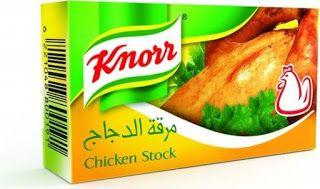 أخطار مكعبات مرق الدجاج كنور Knorr Snack Recipes Chicken Stock
