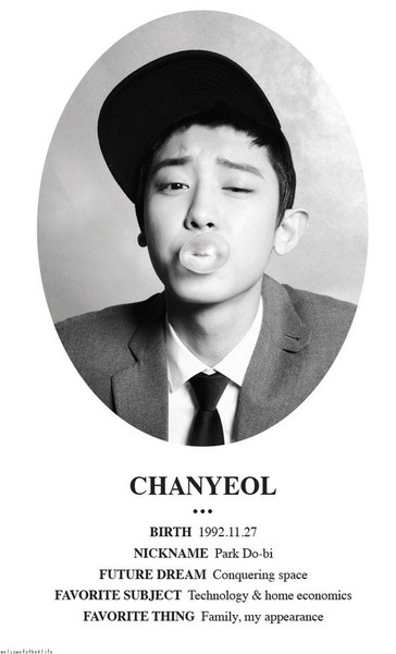 CHANYEOL XOXO TEASER IMAGE
