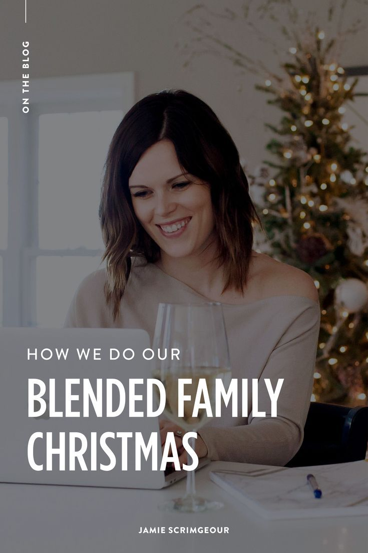 "How We Do Our ""Blended Family Christmas"" Divorce, kids"