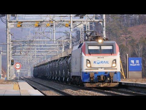 [Railway]매곡역 Maegok Station, Jungang Line. KOREA 2017 [중앙선 매곡역 화물열차, 무궁화...