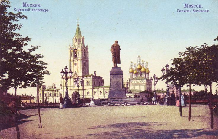 Страстной монастырь, Москва
