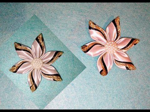 Цветы канзаши. Цветы из атласных лент. // Flower kanzashi. Master Class - YouTube