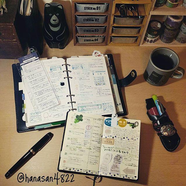 先週の#能率手帳ゴールド と#フランクリンプランナー   フランクリンプランナー の一週間コンパス利用してます  これも『役割』を『テーマ』と変えて週の目標を書いたり、ちょっと違う使い方をしてますが 毎日必ず目に入るので、考えの軸がブレなくていいですね✨  #手帳 #システム手帳 #能率手帳 #うちカフェノート部 #万年筆 #fountainpen