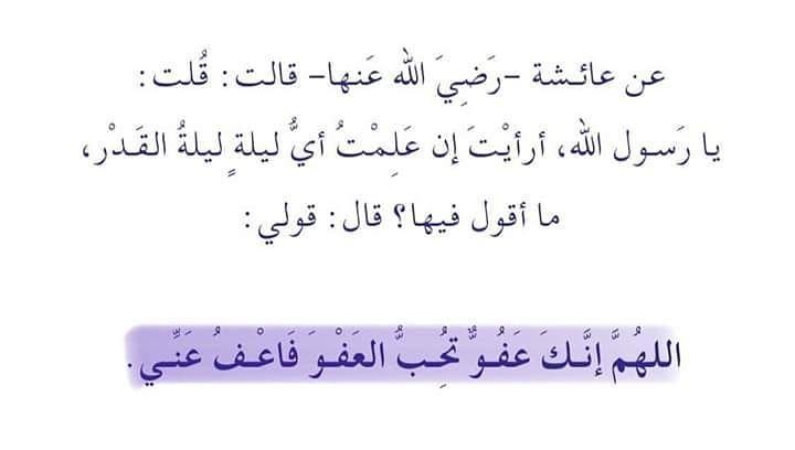 ثم قالت وما ذلك على الله بعزيز و بكت بكاء المضطر ادعولي Mostafa Hosny Mustafa Hosny Me Muslem Bin Odahx Billi Instagram Posts Math Instagram