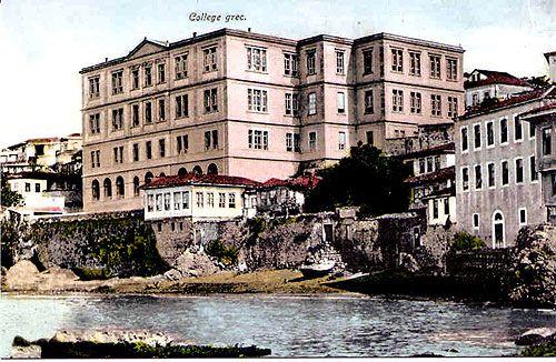 Pontus Tuition Center, Trebizond