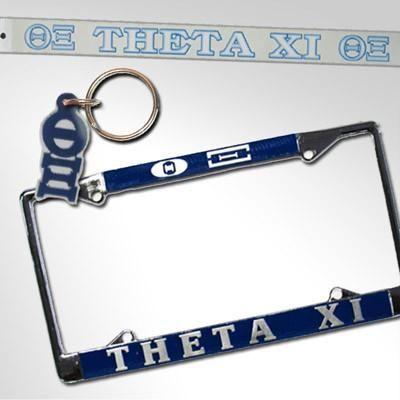 Theta Xi Car Package