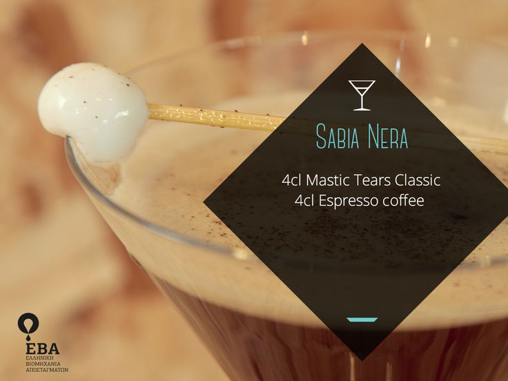 Sabia Nera cocktail: Mastic Tears Classic, espresso.  More cocktails recipes: http://www.eva-distillery.gr/mastictears