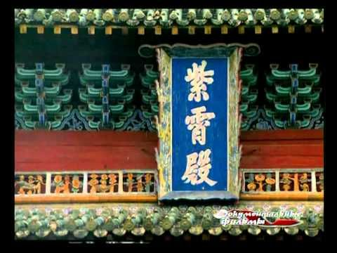 Китайские боевые искусства - 9 серия