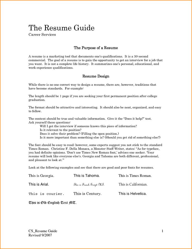 how to organize your resumes