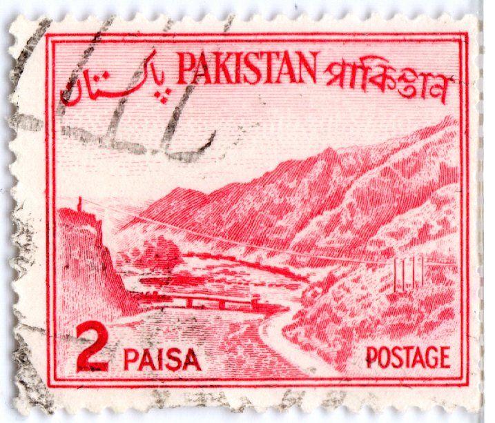 For Sale 1961 Pakistan Local Motives E787 Webstore Motives Pakistan Locals