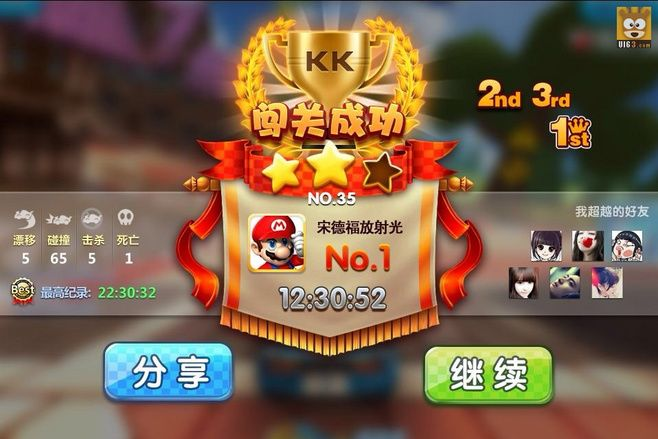 赛车竞技《KK Racing Game ...