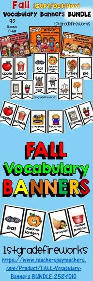 Vocabulary Banners for the months of September, October, & November. Banners make a HUGE RESOURCE for writing centers. ESL students will have a visual for language aquisition. Emergent readers will have scaffolded support for writing. Gifted students can expand their writing portfolios. https://www.teacherspayteachers.com/Product/FALL-Vocabulary-Banners-BUNDLE-2584010