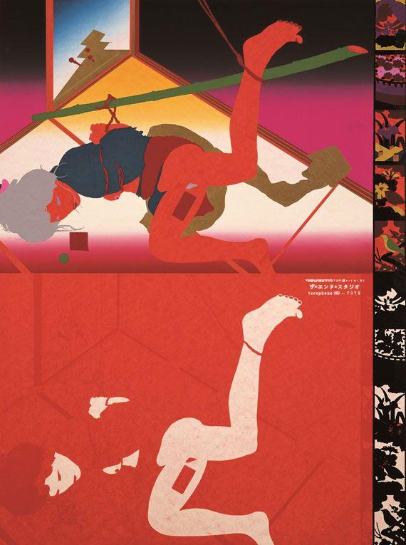 「TADANORI YOKOO」 1965年 シルクスクリーン 103.5×73.4cm  町田市立国際版画美術館