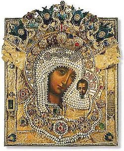 Казанская икона Божией Матери / Our Lady of Kazan #Orthodox # Christian #icon