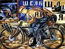 Nathalie Gontcharova (1881 - 1962) was een Russisch kunstschilder en kostuumontwerper, die deel uitmaakte van de avant-gardistische stroming van het Russisch futurisme. Binnen deze stroming was zij een belangrijke aanhanger van de Kubo-Futuristische stijl van Kazimir Malevitsj. De Fietser (1913)