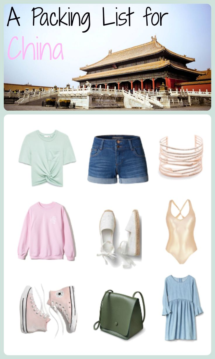 Going to China? You'll want to make sure you pack these essential items to make your trip to Asia more enjoyable!