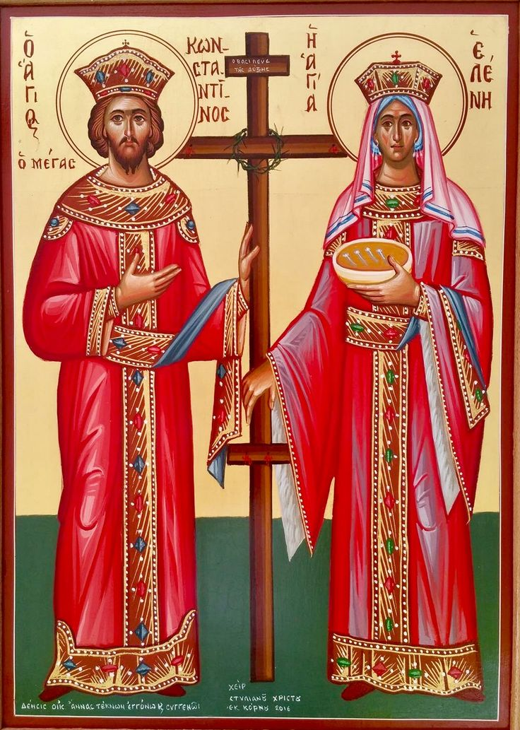St. Helen & St. Constantine by Stelios Stelios of Cyprus - May 21