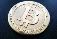 What is Bitcoin? Bitcoin is a form of digital currency, created and held electronically. No one controls it. Bitcoins aren't printed, like dollars or euros – they're produced by lots of people running computers all around the world, using software that solves mathematical problems. It's the first example of a growing category of money known as cryptocurrency.