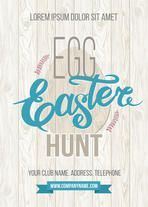 Happy easter poster or greeting card with egg and rabit. Gift Voucher coupon, ticket or invitation design with place for your text message on floral background