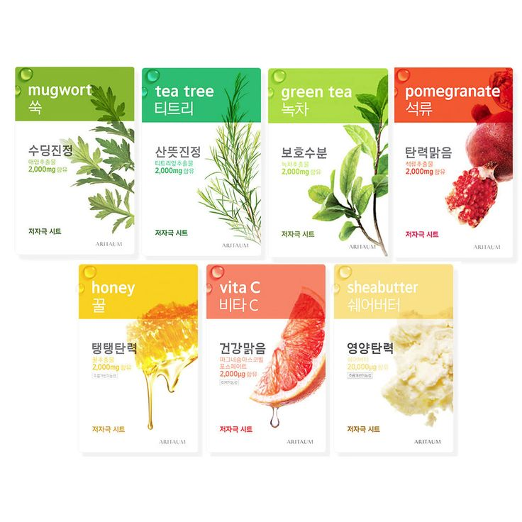 ARITAUM Fresh Power Essence Mask Sheet pack 20ml*7pcs Moisture Skin Care #Aritaum