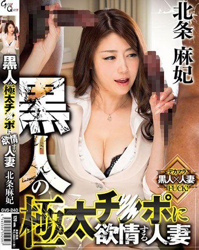 japanese adult video stream