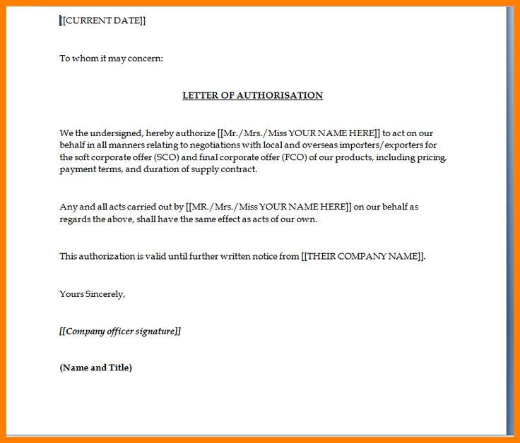 authorization letter for bank statement dialysis nurse sample - pre approval letter