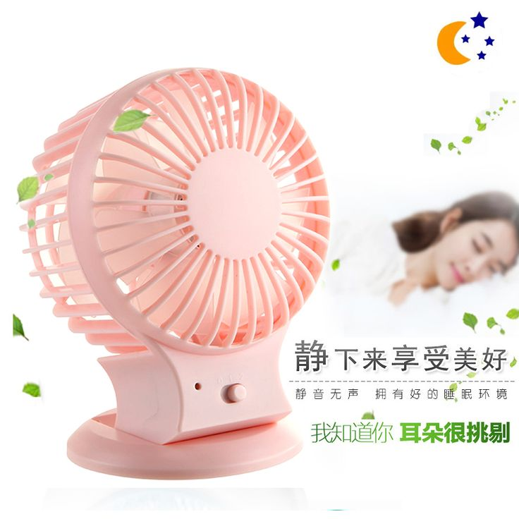 Free shipping rechargeable Mini mute cartoon fan student children's hostel hand holding portable electric fan Fans //Price: $US $35.10 & FREE Shipping //     #cleaningappliances