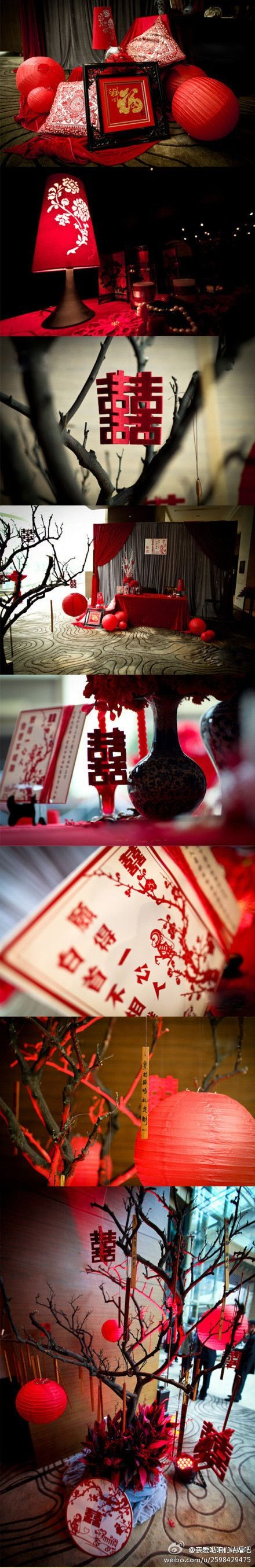 Traditional Chinese wedding decor. So gorgeous