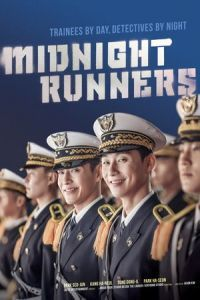 Nonton Midnight Runners (2017) Film Subtitle Indonesia Streaming Movie Download