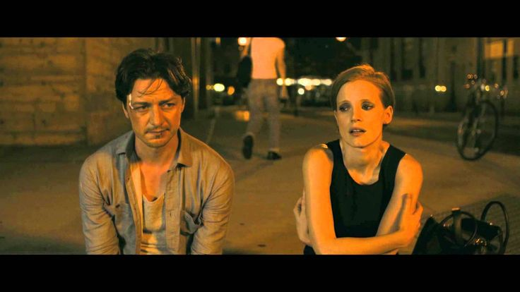 The Disappearance of Eleanor Rigby him and her - Official Trailer - LIFF...