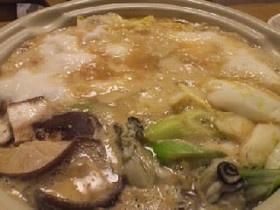 生姜で温か!かき鍋とろろ