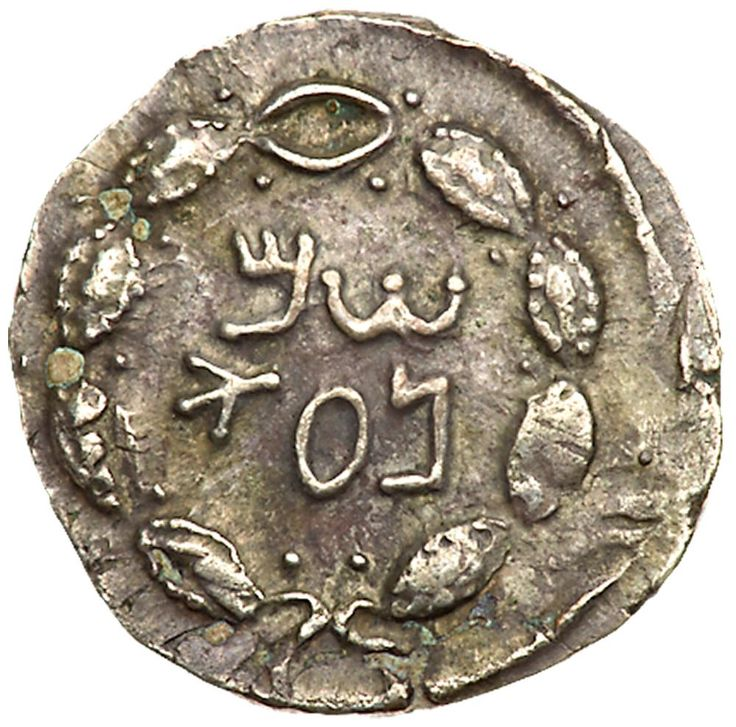 Judaea, Bar Kokhba Revolt. Silver Zuz (2.73 g), 132-135 CE Nearly EF Undated, attributed to year 3 (134/5 CE). 'Simna' (Paleo-Hebrew) within wreath of thin branches wrapped around eight almonds, with a medallion between two pairs of dots at top and tendrils at bottom. 'For the freedom of Jerusalem' (Paleo-Hebrew), upright palm branch. Mildenberg 91.26 (O16/R71; this coin); TJC 279a. Toned. The Brody Family Collection; Ex NFA III (27 March 1976), 145; Dr. Feori Pipito Collection (Superior…