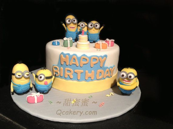 Edible Customized Fondant Minions, Birthday Cake and Gift Boxes Cake Toppers