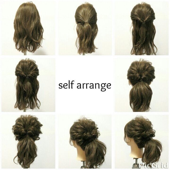 ポニーテールアレンジ♡ #hair #hairstyle #style #kobe #神戸 #ヘアスタイル #アレンジ #ポニーテール #セルフアレンジ