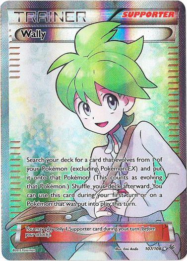 bianca full art pokemon card images pokemon images