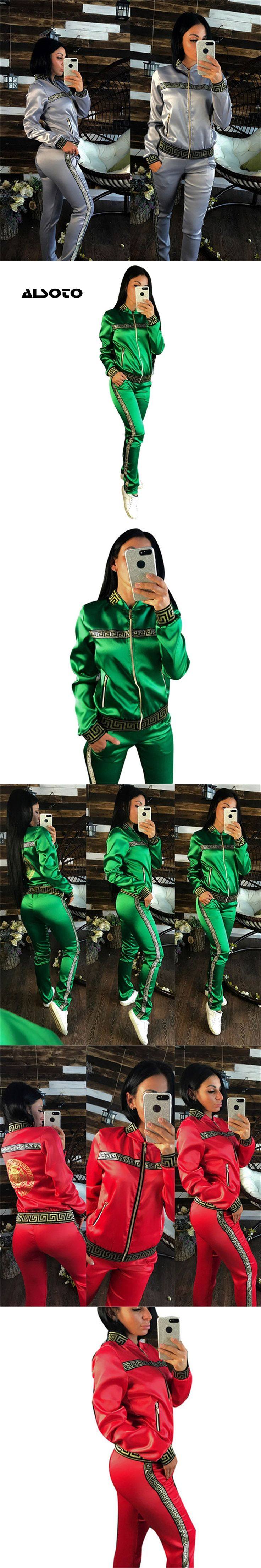 2017 New Fashion Autumn Women O-neck Sporting Suit Long Sleeve Tops+Pant Tracksuit Two Piece Set Zipper Ladies Sportswear Sets