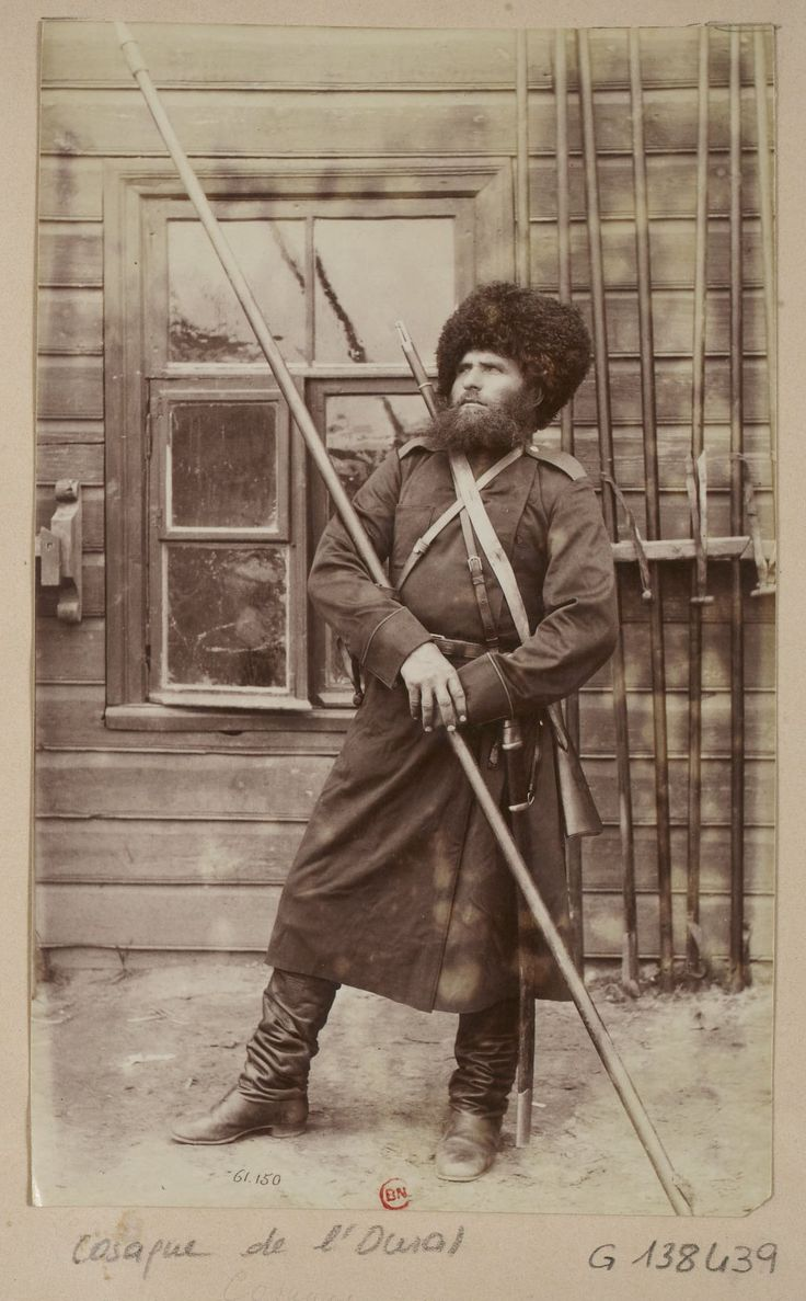 Russian Soldier, 1892