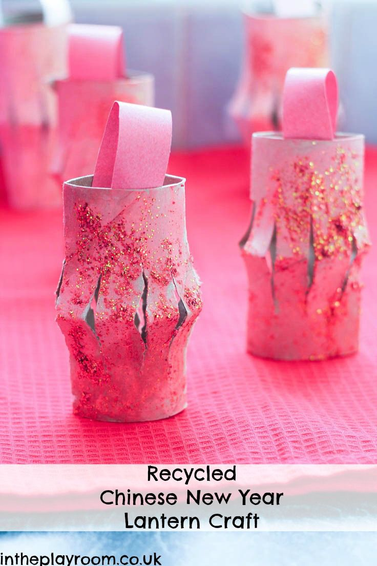 recycled toilet roll Chinese lantern craft for Chinese New Year