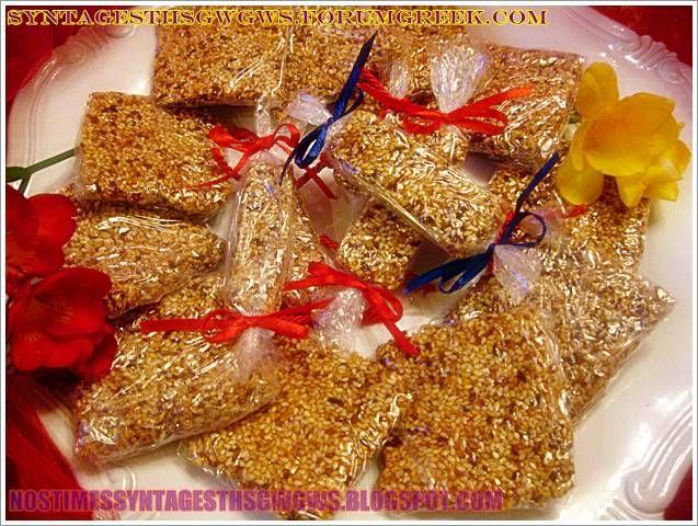 Ενα ευκολο και πεντανοστιμο γλυκισμα το παστελι πλουσιο σε βιταμινη Ε ασβεστιο,φωσφορο,καλιο, μαγνησιο και σιδηρο. Ενα γλυκο σνακ που ξετρελαινει μικρους και μεγαλους. Δοκιμαστε το!!!