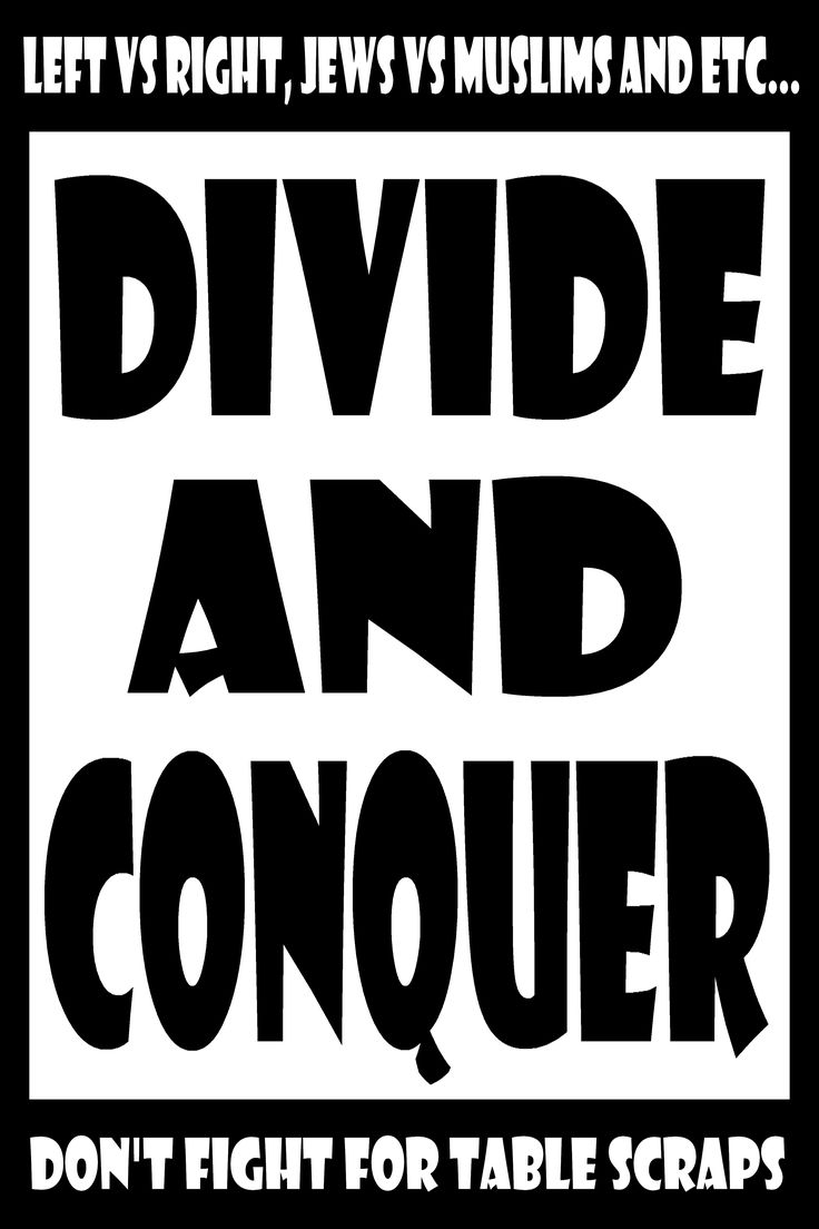 Very successful so far. POTUS Uses Divide and Conquer Blame Tactics To Divert U.S. Voters http://lawattorneylegal.com/potus-uses-divide-and-conquer-blame-tactics-to-divert-u-s-voters/