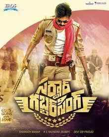 Sardaar Gabbar Singh     2016 Full Telugu Movie Torrent Download,    Sardaar Gabbar Singh     movie utorrent…