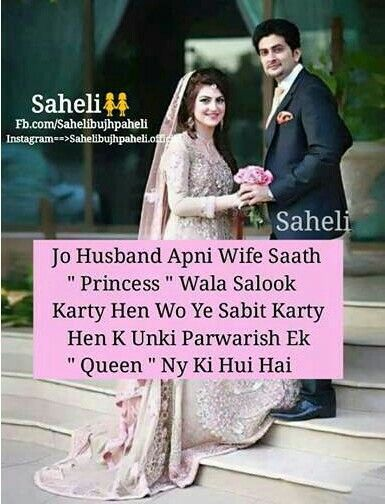152 best images about muslim couples on Pinterest | Allah ...