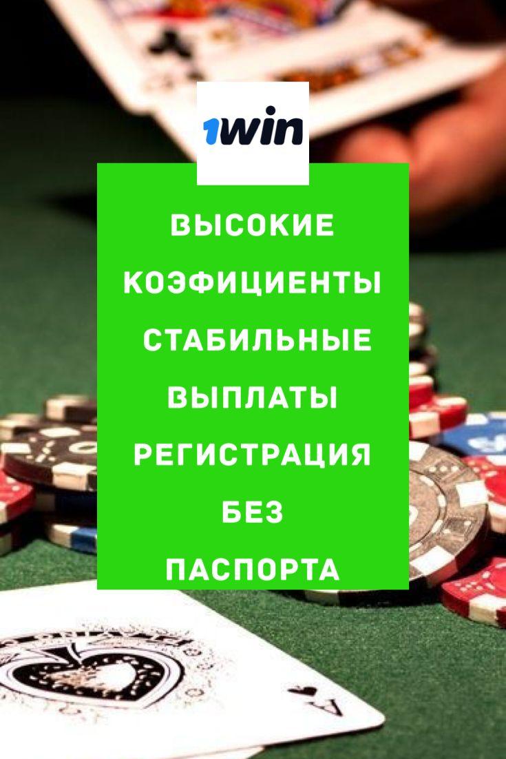 Обзор онлайн БК Фонбет.ру: лайф ставки на спорт, коэффициенты и правила.