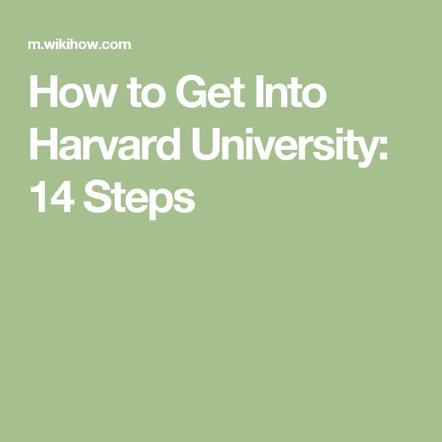 How to Get Into Harvard University: 14 Steps